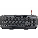Gembird KB-UMGL-01, Programmable gaming keyboard, RUS