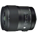 Sigma EX 35mm F1.4 DG HSM for Canon