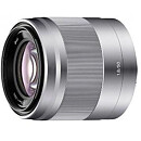 Sony SEL-50F18 E50mm F1.8 portrait lens