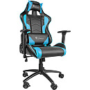 Natec NITRO 880 Gaming Chair. Black/Blue