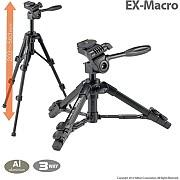 Velbon EX-Macro (ex-macro)
